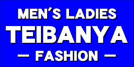 LADIES TEIBANYA